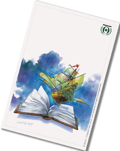 """Cartolina """"il galeone"""" di Gianni Burato"""