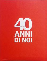 opere vincitrici 2018 osservatorio monografie d 39 impresa