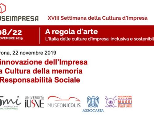 XVIII Settimana della Cultura d'impresa: evento e proiezione cinematografica a Verona